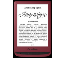 Электронная книга PocketBook 628 Ruby Red