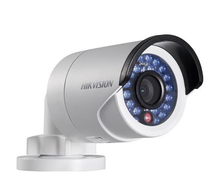 IP камера HikVision DS-2CD2042WD-I (Уличная, 4 МП(FullHD), 4мм, ИК-30 м, 25 кадр/с, IP66)